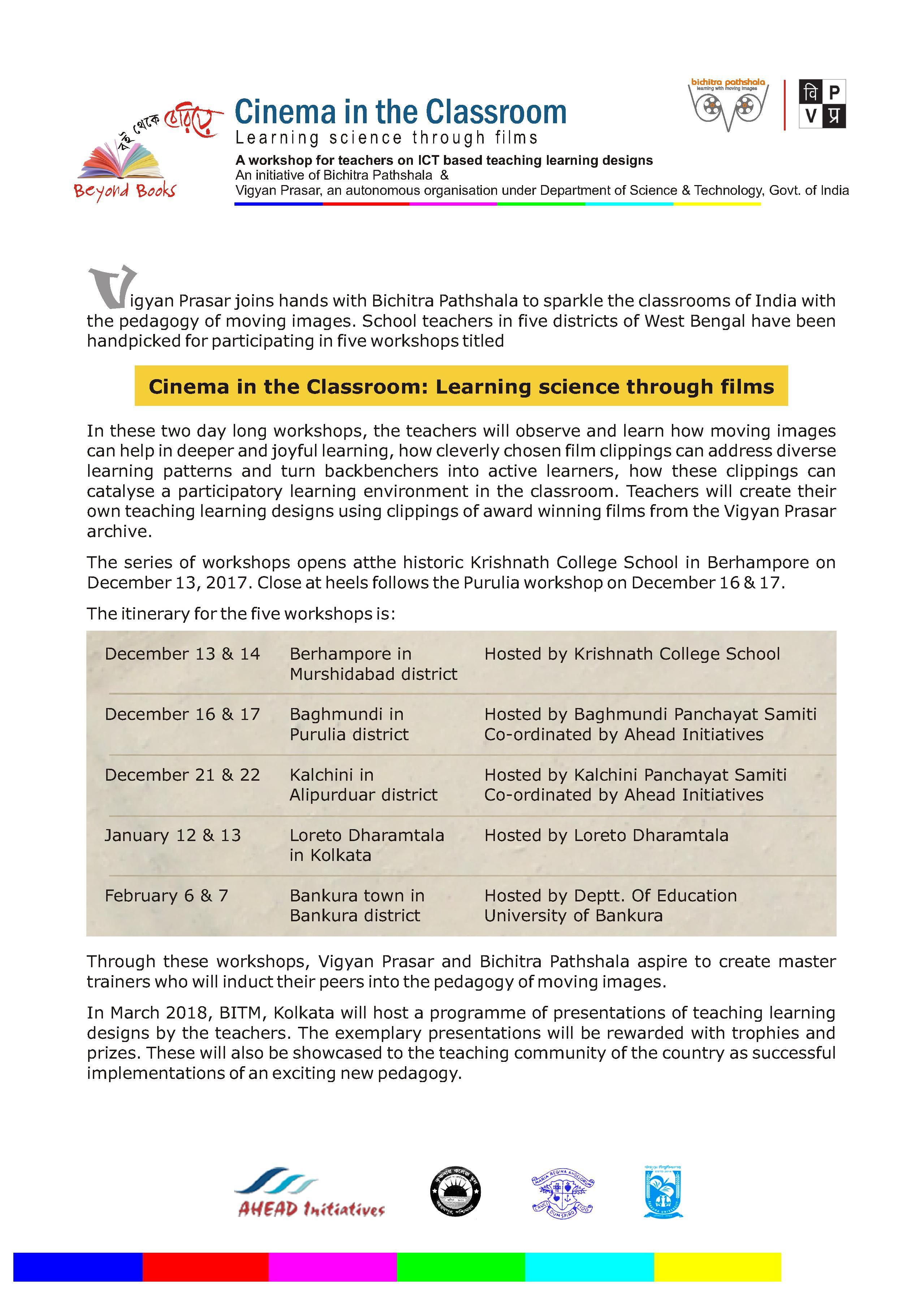 Vigyan Prasar workshops announcement